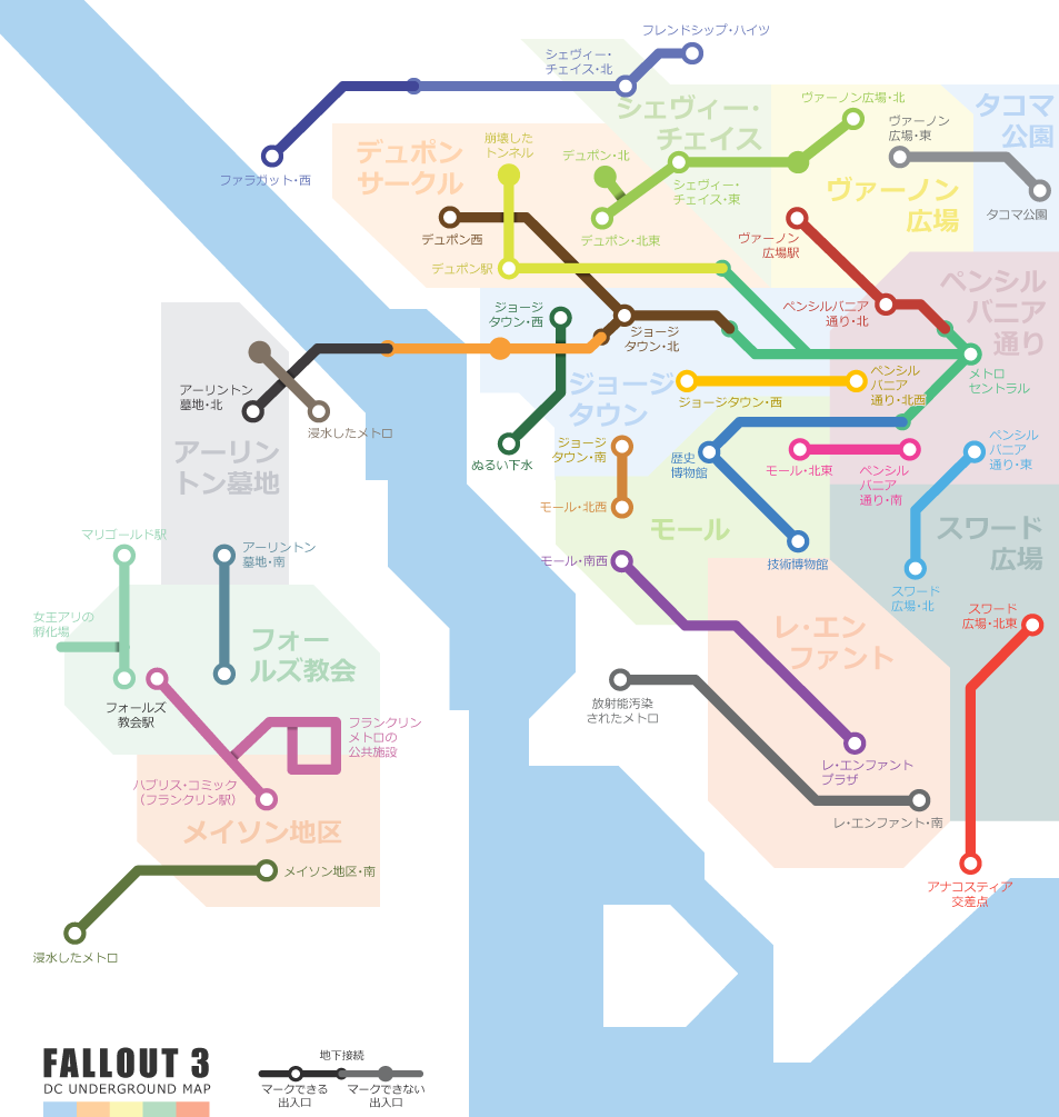 Fallout3_metro_map_jp